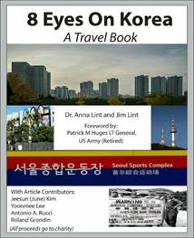 Korea Book